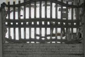 02-ogrodzenia_betonowe