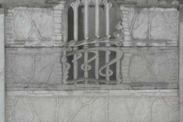 03-ogrodzenia_betonowe